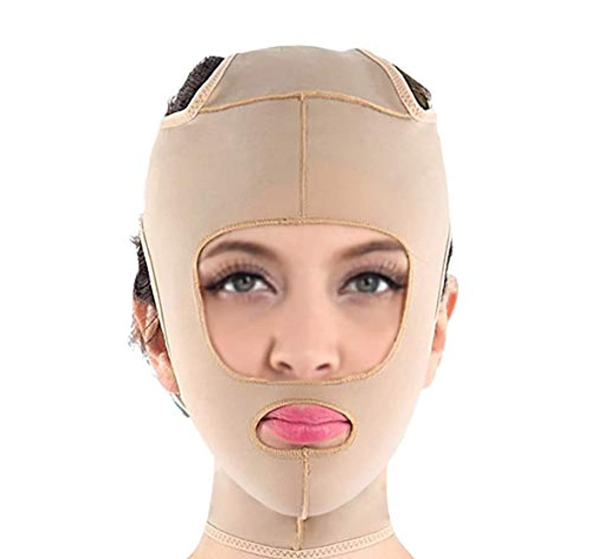 白い怪しいハイジャックフェイスリフティングマスクで肌をよりしっかりと保ち、V字型の顔を形作り、超薄型の通気性、調節可能で快適な着用感(サイズ:Xl),S