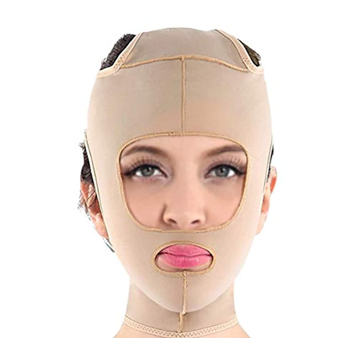 羊出発するモックフェイスリフティングマスクで肌をよりしっかりと保ち、V字型の顔を形作り、超薄型の通気性、調節可能で快適な着用感(サイズ:Xl),S