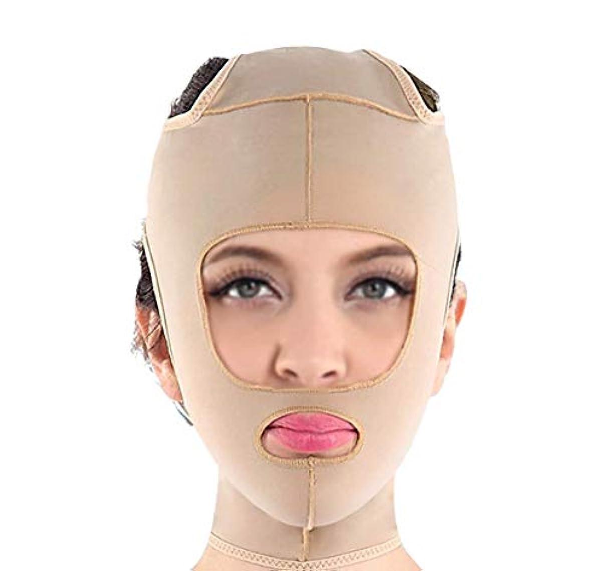 予防接種するあいまいさモロニック包帯vフェイス楽器フェイスマスクマジックフェイスフェイシャルフェイシャルフェイシャルマッサージフェイシャルリンクルリフティング引き締めビニールマスク(サイズ:L),S