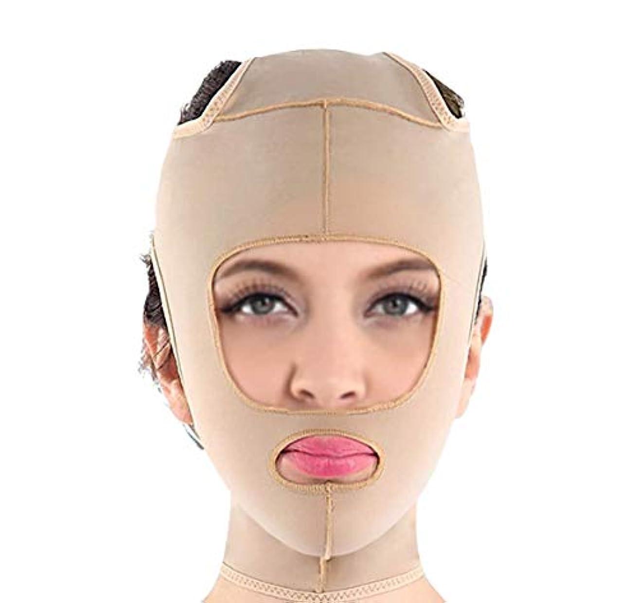 運命原稿ロデオフェイスリフティングマスクで肌をよりしっかりと保ち、V字型の顔を形作り、超薄型の通気性、調節可能で快適な着用感(サイズ:Xl),L