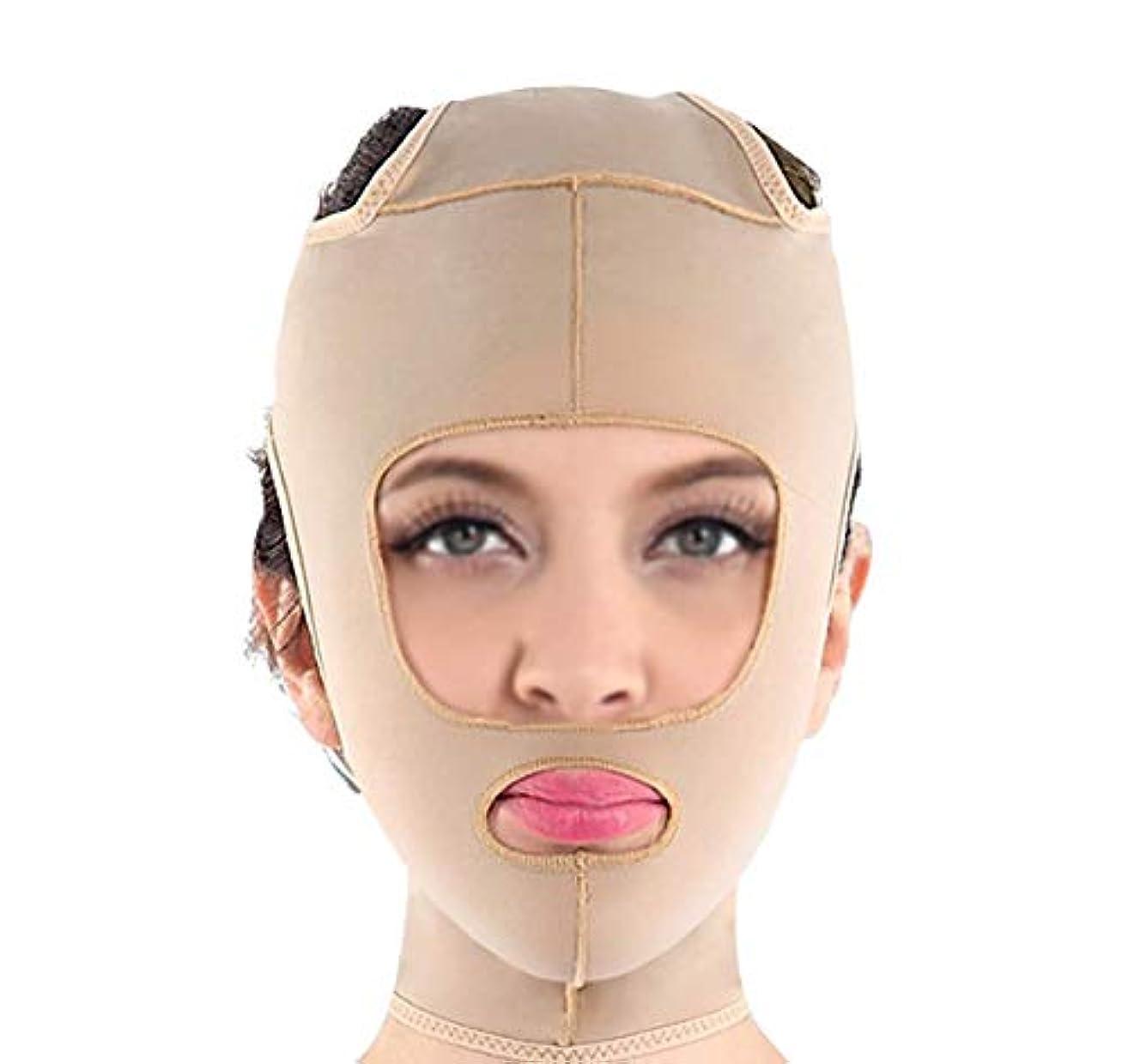 知覚野な草フェイスリフティングマスクで肌をよりしっかりと保ち、V字型の顔を形作り、超薄型の通気性、調節可能で快適な着用感(サイズ:Xl),M
