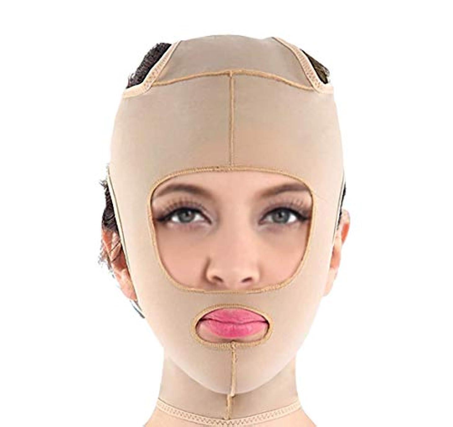 四半期傀儡太いフェイスリフティングマスクで肌をよりしっかりと保ち、V字型の顔を形作り、超薄型の通気性、調節可能で快適な着用感(サイズ:Xl),L