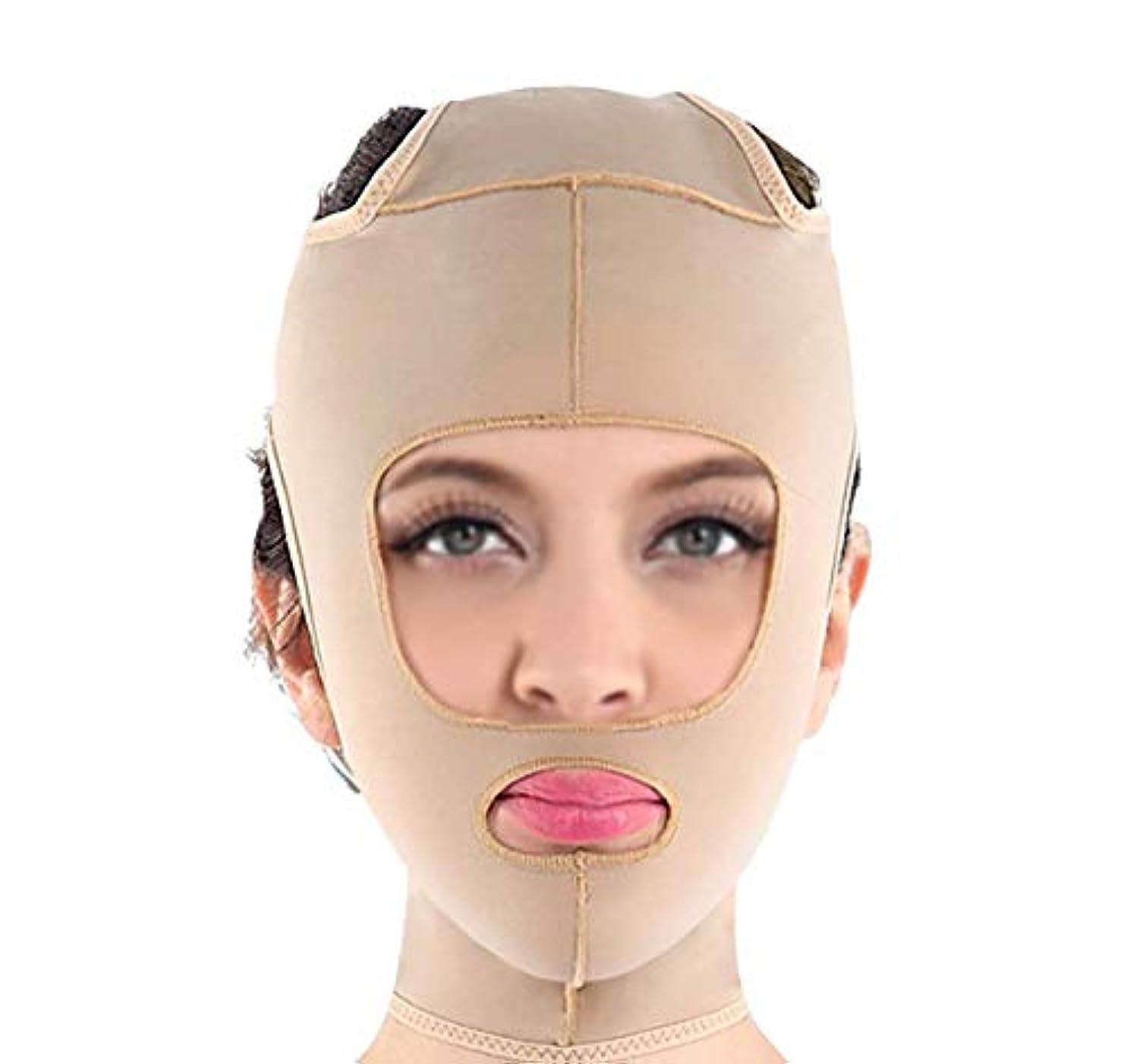 現実つばレンチフェイスリフティングマスクで肌をよりしっかりと保ち、V字型の顔を形作り、超薄型の通気性、調節可能で快適な着用感(サイズ:Xl),M