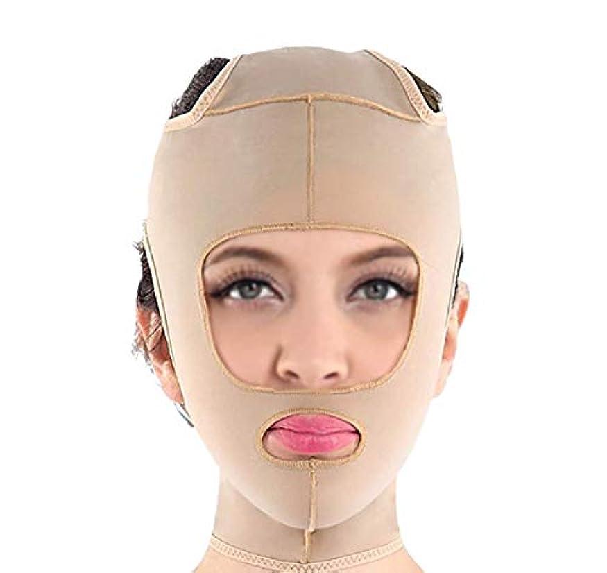 コンセンサス勝利プレフィックス包帯vフェイス楽器フェイスマスクマジックフェイスフェイシャル引き締めフェイシャルマッサージフェイシャルリンクルリフティング引き締めプラスチックマスク(サイズ:Xl),S