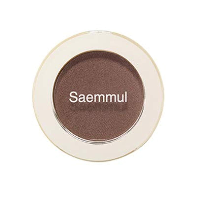 欠陥説明しばしばtheSAEM ザセム セムムル シングル シャドウ シマー 12類 Saemmul Single Shadow SHIMMER アイシャドウ 韓国コスメ (BR12)