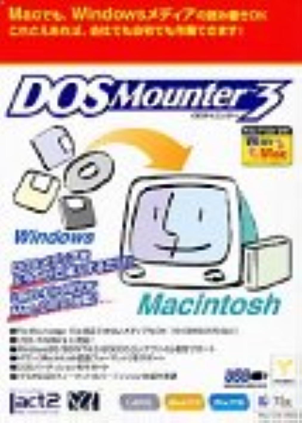 資料収まる厚さDOS Mounter 3.0J