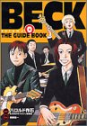 BECK Volume 0 THE GUIDE BOOK (KCデラックス)