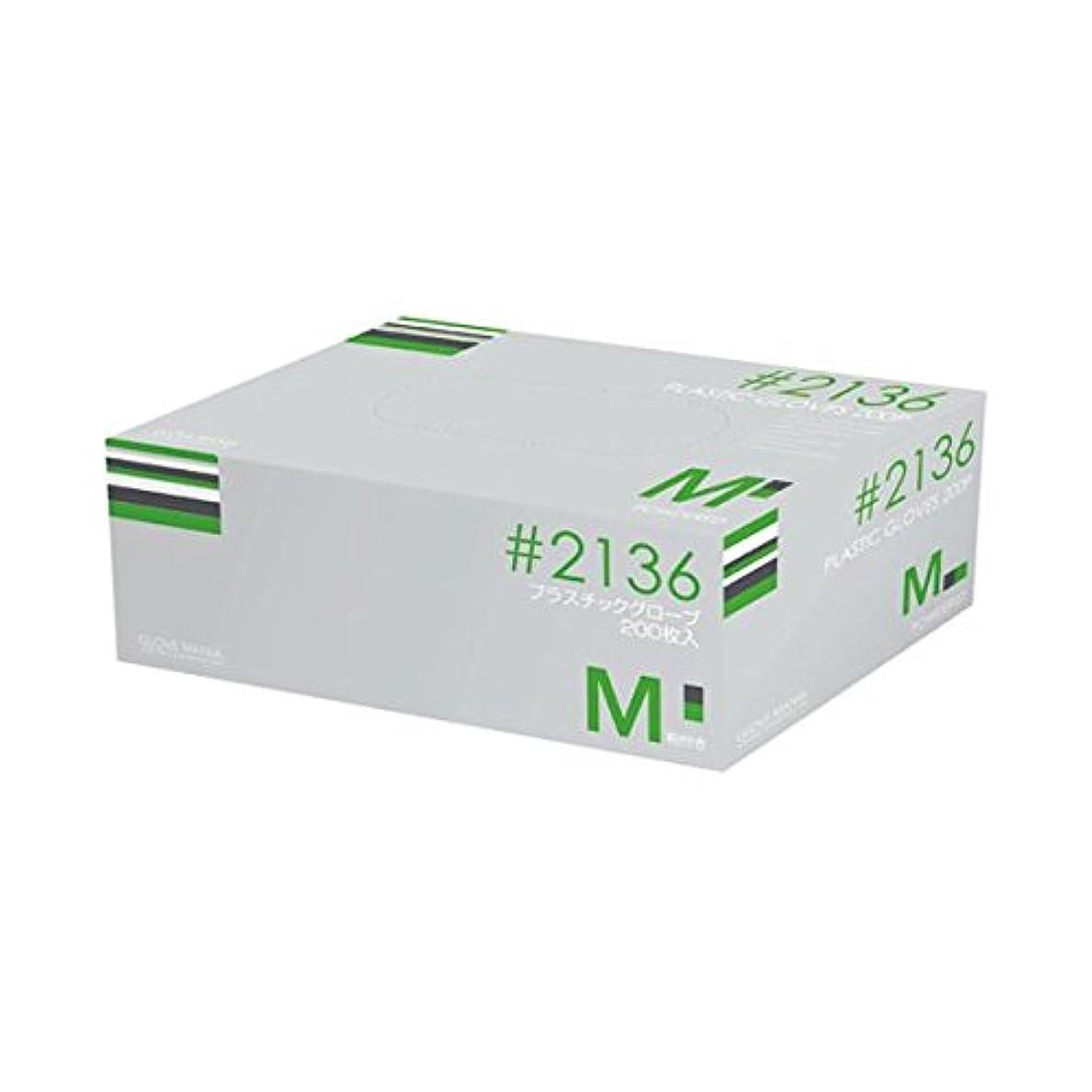 サンプル共役ペナルティ(業務用10セット) 川西工業 プラスティックグローブ #2136 M 粉付 ds-1913514