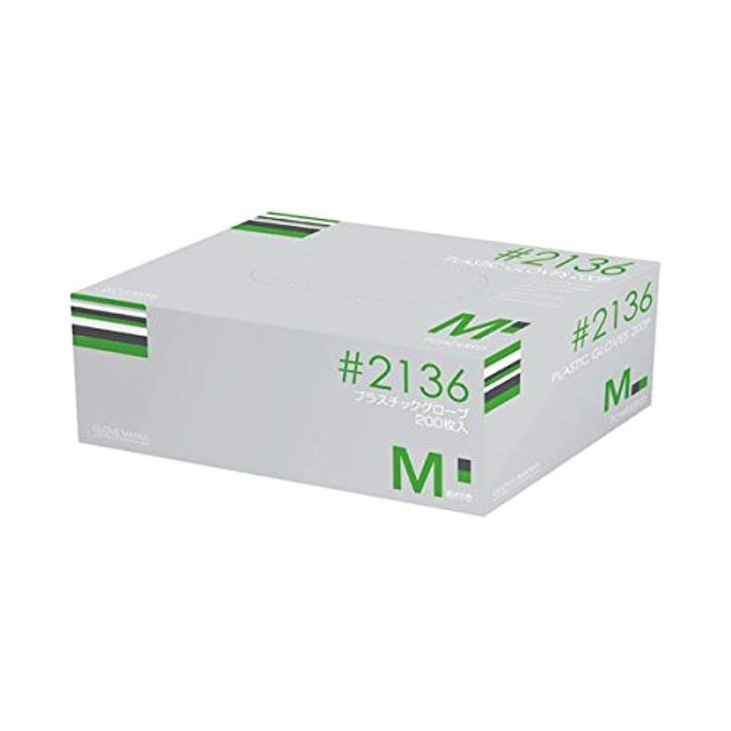 干渉ケージ成功した(業務用10セット) 川西工業 プラスティックグローブ #2136 M 粉付 ds-1913514