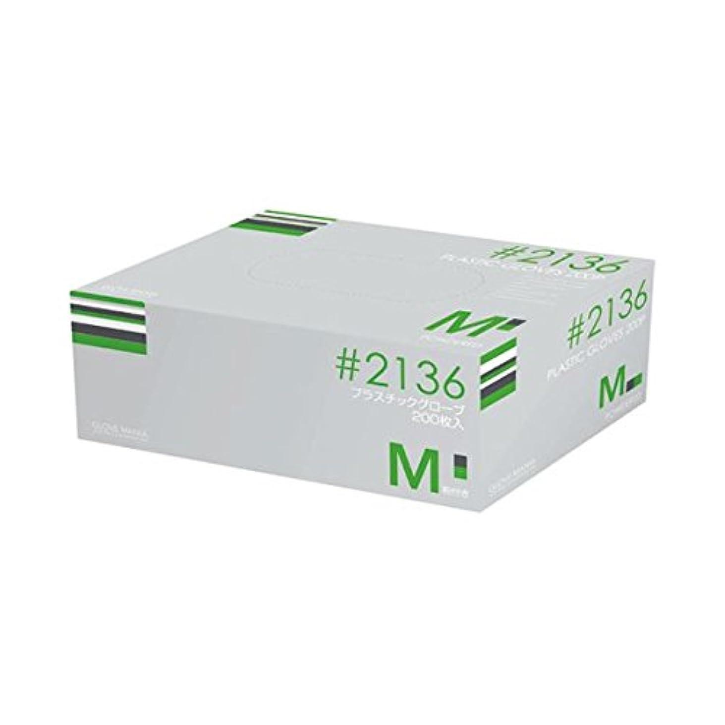証書注釈を付ける伝染性の(業務用10セット) 川西工業 プラスティックグローブ #2136 M 粉付 ds-1913514