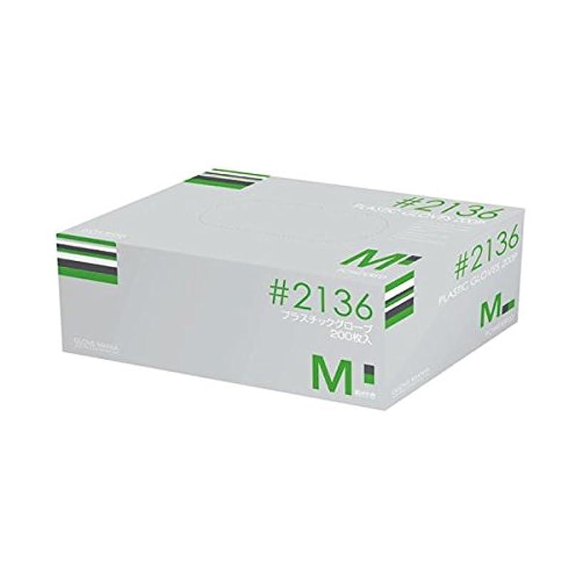 入植者木曜日公(業務用10セット) 川西工業 プラスティックグローブ #2136 M 粉付 ds-1913514