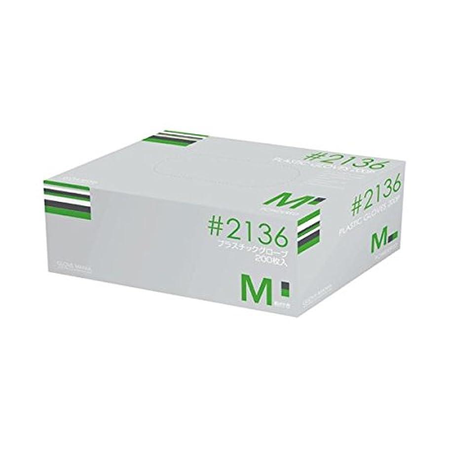 指導する効果的にそばに(業務用10セット) 川西工業 プラスティックグローブ #2136 M 粉付 ds-1913514