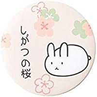 HuaQingPiJu-JP ミニラウンド漫画の馬のパターン小さなガラスミラーサークル工芸装飾化粧品アクセサリー