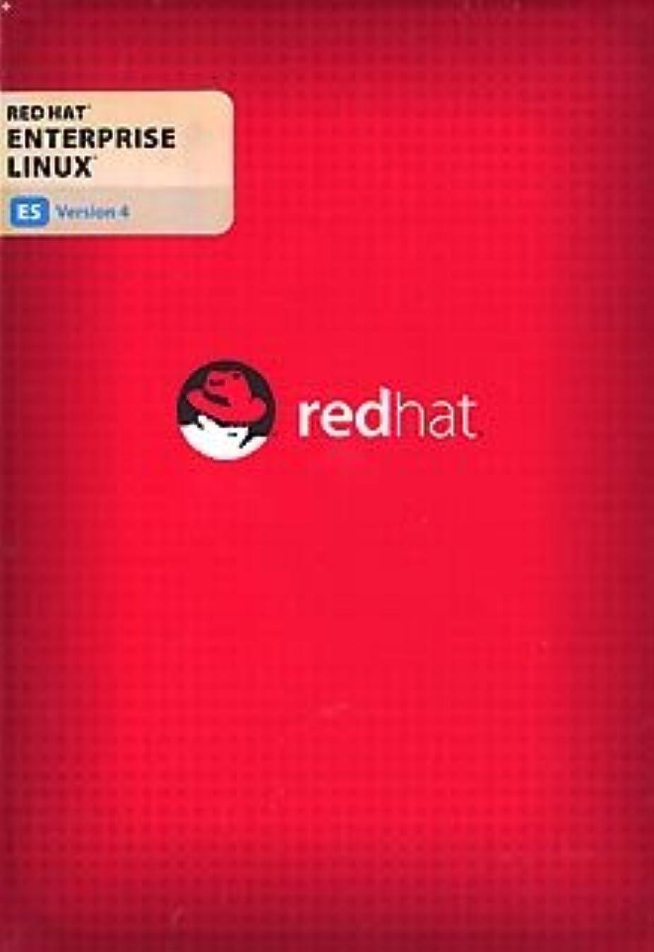 ロケット禁じる疑わしいRed Hat Enterprise Linux Standard Plus (ES v.4 for Intel x86、AMD64、and Intel EM64T 3-Year)