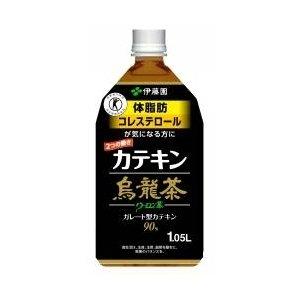 2つの働きカテキン烏龍茶 1.05L ×12本