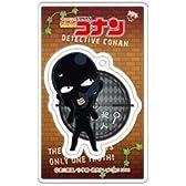 名探偵コナン トレーディングアクリルキーホルダー【犯人A】(単品)