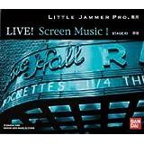 LITTLE JAMMER PRO. 専用別売ROMカートリッジ STAGE 03 「LIVE!Screen MusicI」