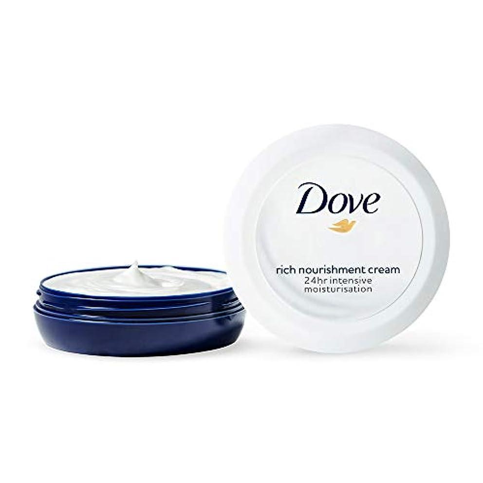 忌まわしい意志手当Dove Rich Nourishment Cream, 150ml