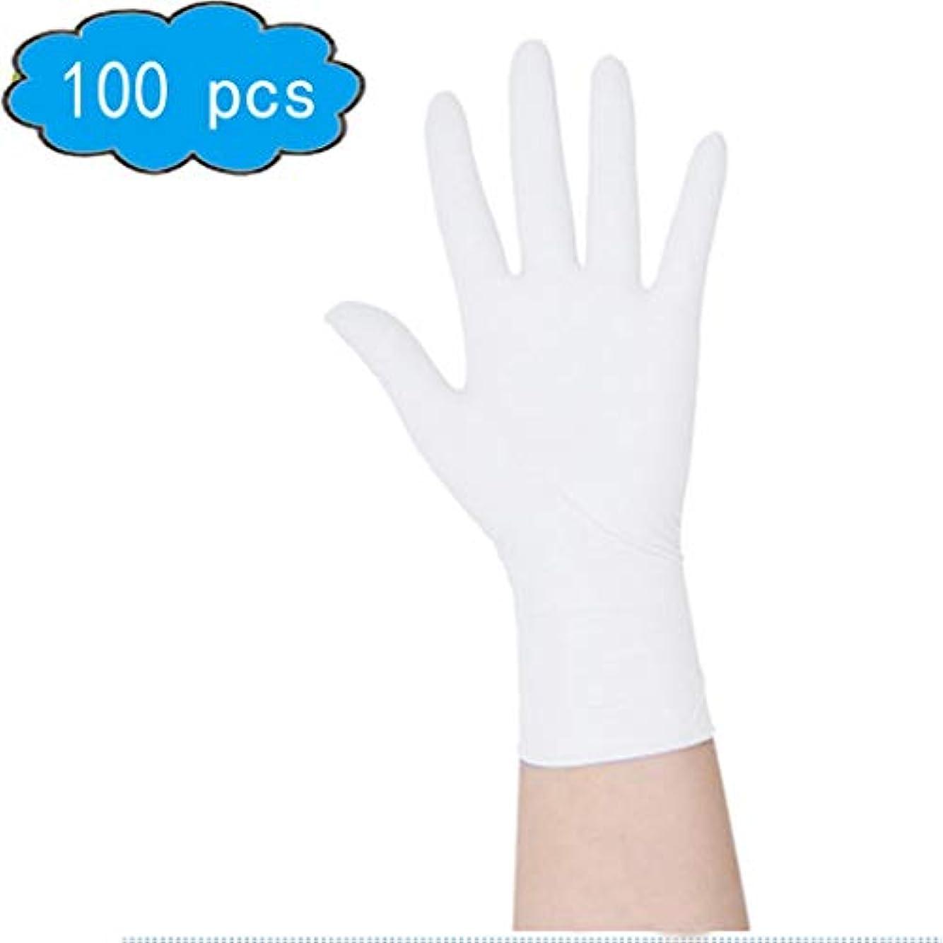 ジェスチャー気になる大使い捨てラテックス検査用手袋、使い捨て、使えるフリーサイズニトリルクリーニンググローブ(100カウント) (Color : White, Size : L)