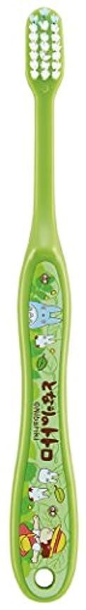 同様にバイオレット古くなったSKATER となりのトトロ(さんぽ) 歯ブラシ(転写タイプ) 小学生用 TB6N