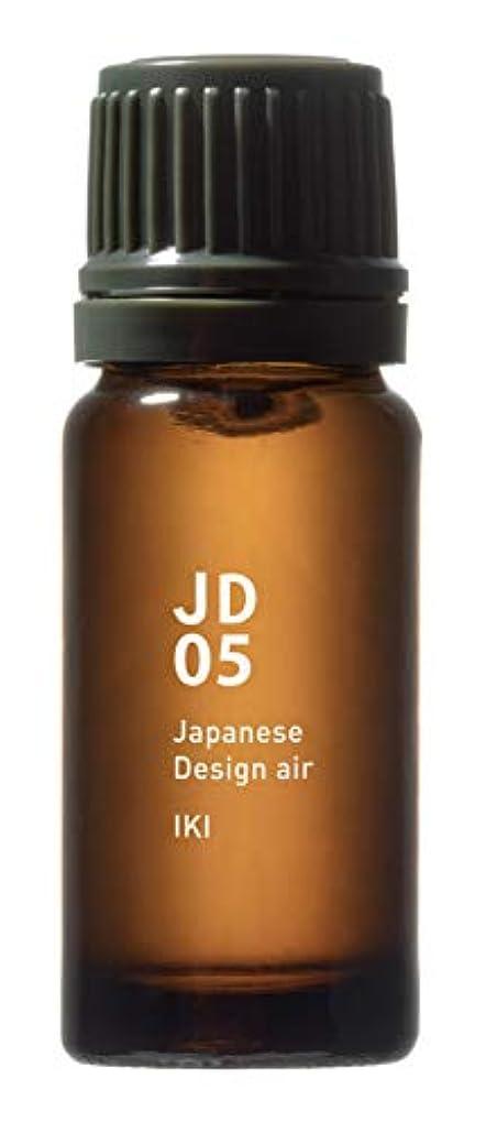 交流する逸脱演劇JD05 粋 Japanese Design air 10ml