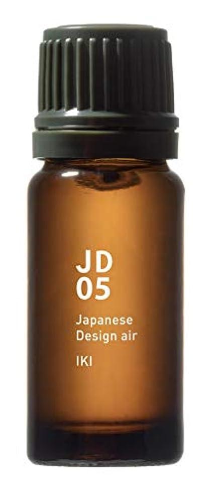 合計主に自動化JD05 粋 Japanese Design air 10ml