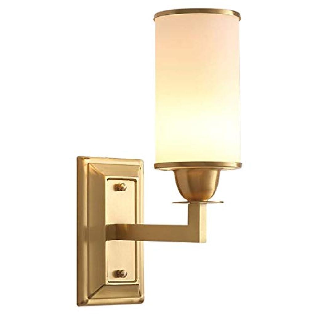 良さ不均一法的壁面ライト, アメリカンシンプル銅ウォールランプ寝室のベッドサイドランプリビングルームの壁ランプ階段通路クリエイティブウォールランプ AI LI WEI