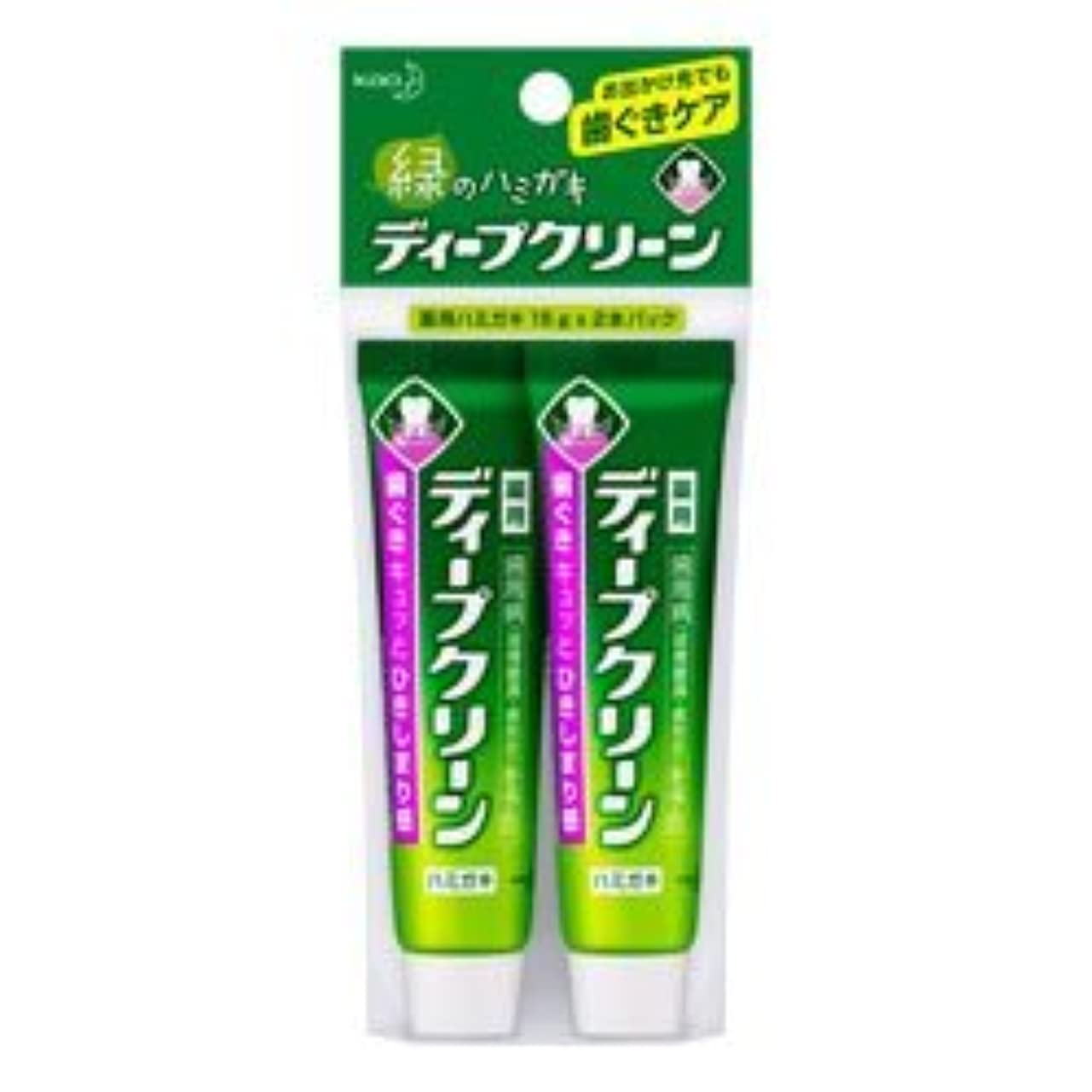 倍増漏斗若者【花王】ディープクリーン 薬用ハミガキ ミニ 15g×2本 ×10個セット