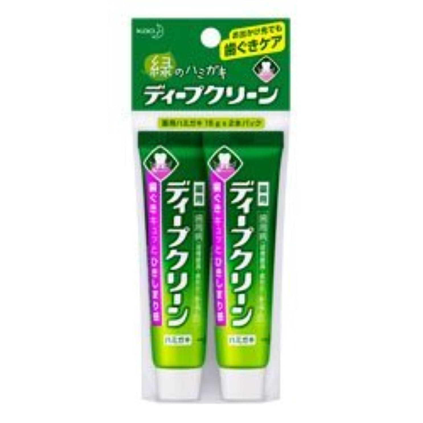 サンプル傀儡【花王】ディープクリーン 薬用ハミガキ ミニ 15g×2本 ×5個セット