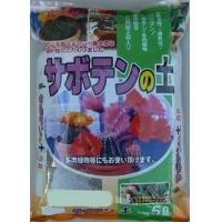 2-23 あかぎ園芸 サボテンの土 5L 10袋