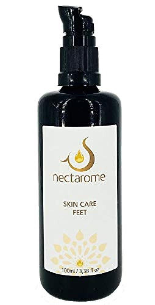 【正規販売店】ネクタローム Nectarome アルガンオイル(アルガン&ローズ)フェイシャルケア 50ml