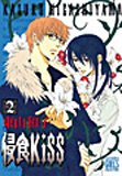侵食Kiss / 東山 和子 のシリーズ情報を見る