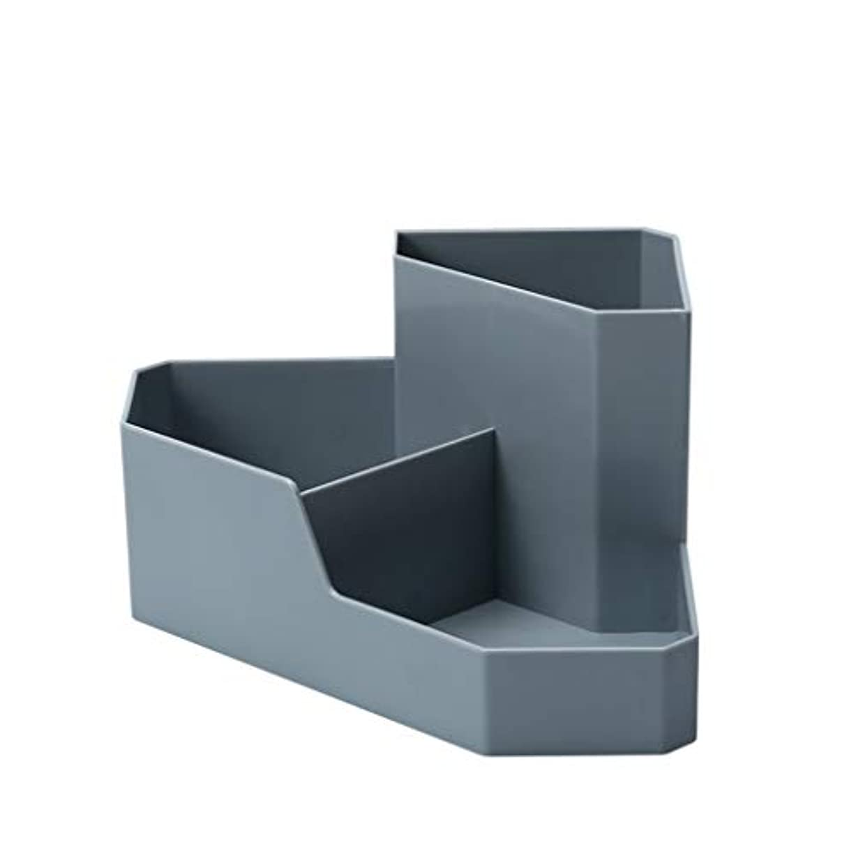 煩わしい服を着る濃度化粧品収納ボックスコーナーフレームデスクトップマルチカラー化粧ブラシペンホルダー寮置き文房具ゴミ選別ボックス (Color : Gray)