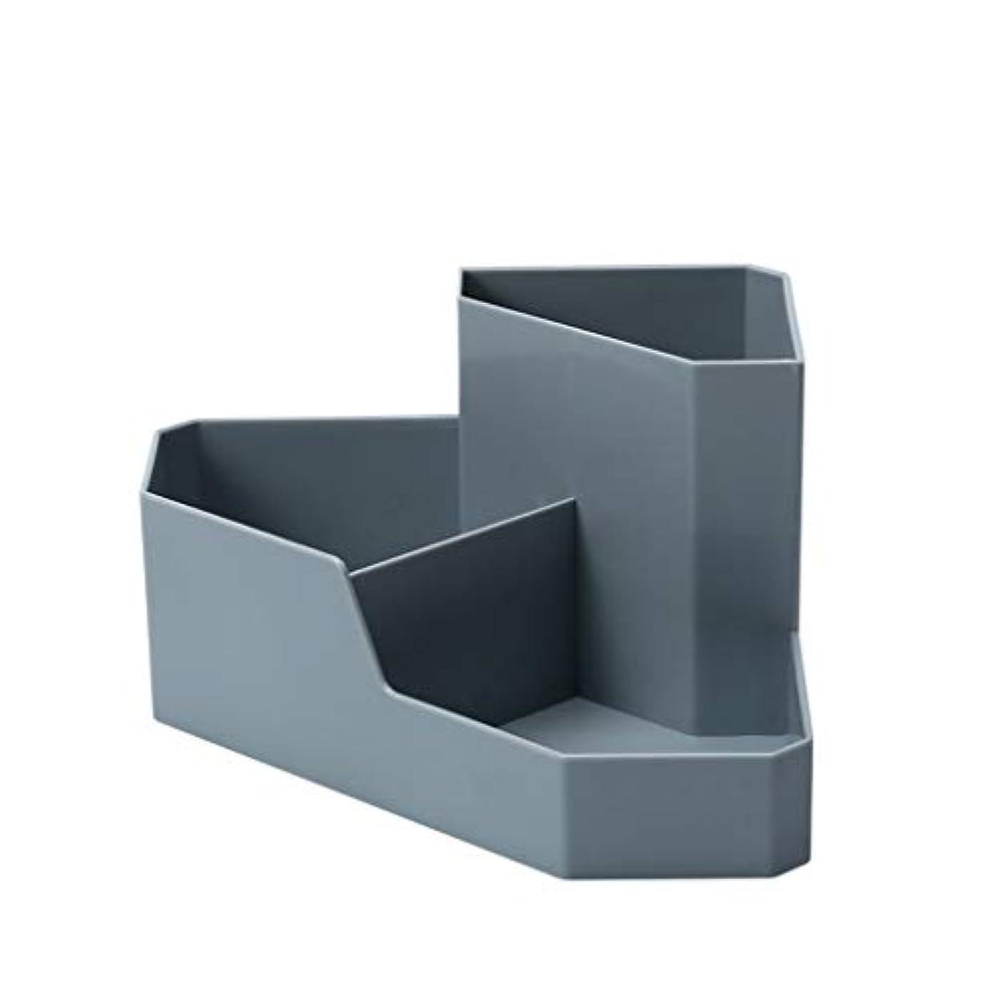 つまずく馬力印刷する化粧品収納ボックスコーナーフレームデスクトップマルチカラー化粧ブラシペンホルダー寮置き文房具ゴミ選別ボックス (Color : Gray)