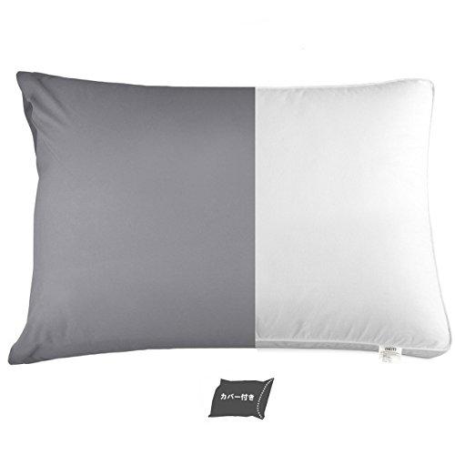 OKITI 高級ホテルのような贅沢な快眠枕 日本人に最適 ジャストサイズ 安眠枕 ハイクラス ソフトタイプ 高反発枕 横向き対応 肩こり 頭痛 改善 呼吸が楽 丸洗い可能 立体構造 43x63cm グレー枕カバー付