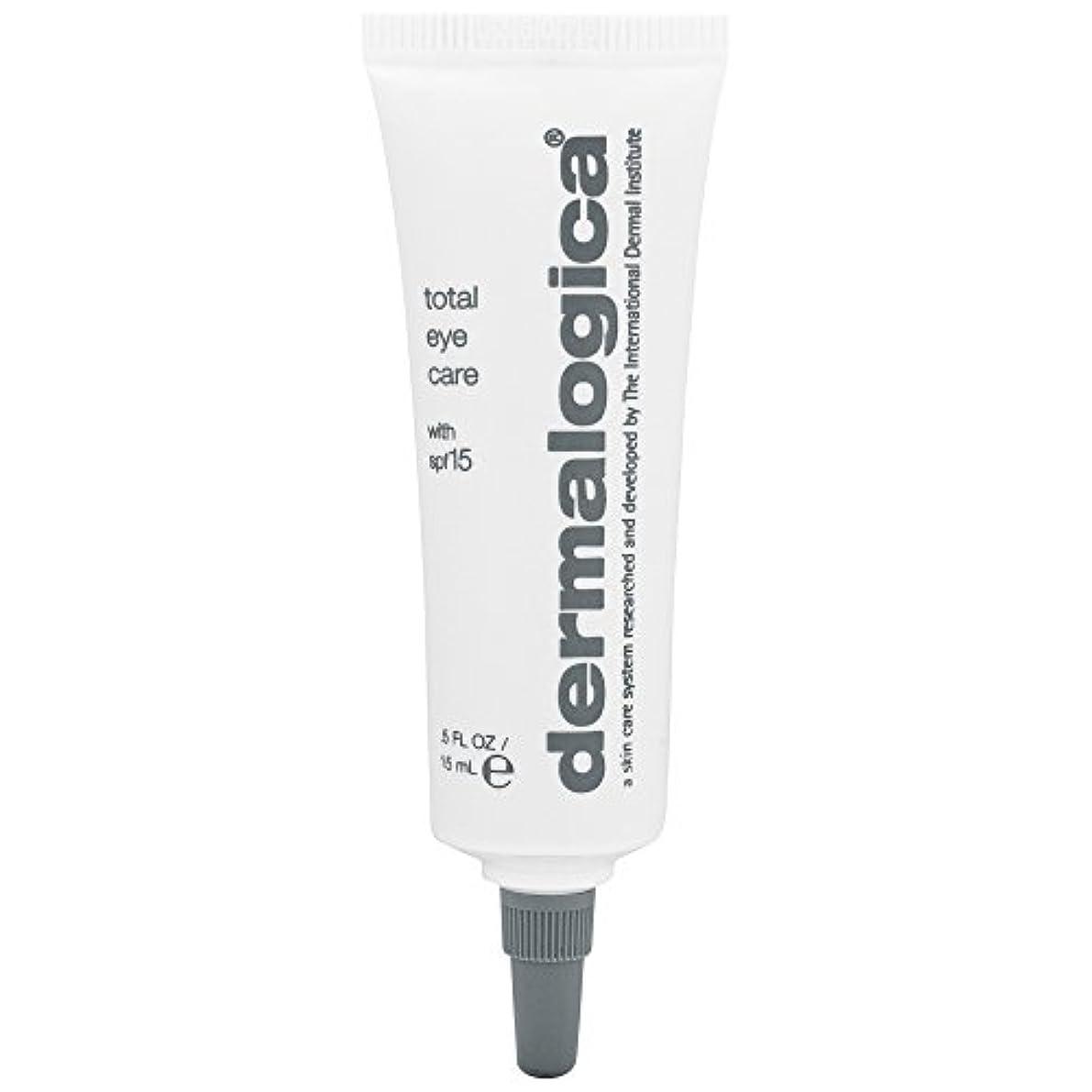 黒人れる悲しむダーマロジカ総目のケアSpf 15 15ミリリットル (Dermalogica) (x6) - Dermalogica Total Eye Care SPF 15 15ml (Pack of 6) [並行輸入品]