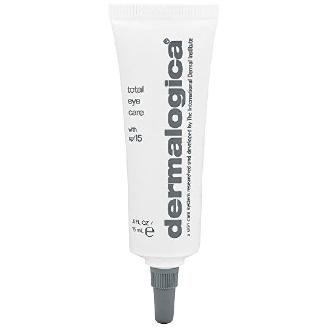 ディプロマ残基アトミックダーマロジカ総目のケアSpf 15 15ミリリットル (Dermalogica) - Dermalogica Total Eye Care SPF 15 15ml [並行輸入品]