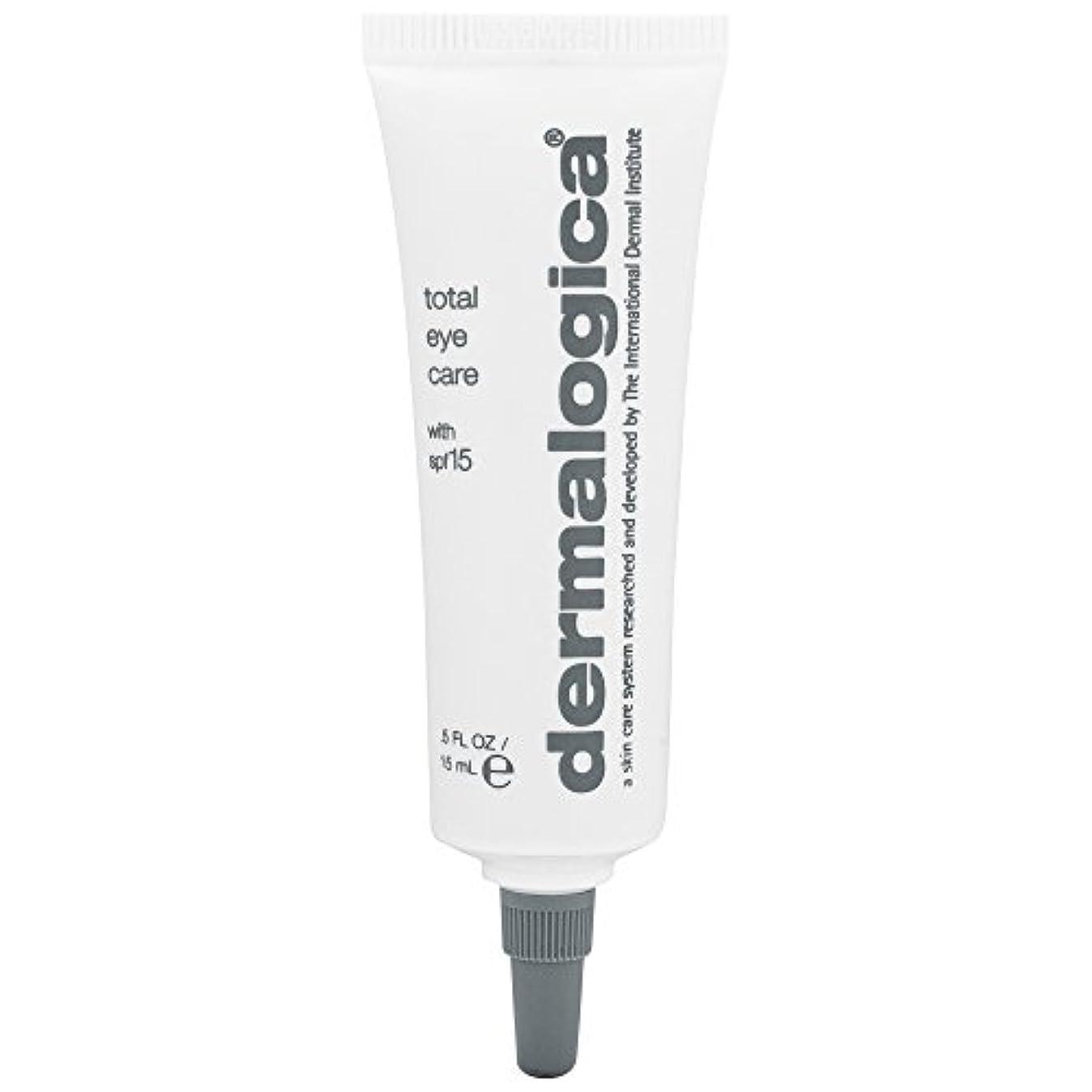 キロメートル蓋デイジーダーマロジカ総目のケアSpf 15 15ミリリットル (Dermalogica) (x6) - Dermalogica Total Eye Care SPF 15 15ml (Pack of 6) [並行輸入品]