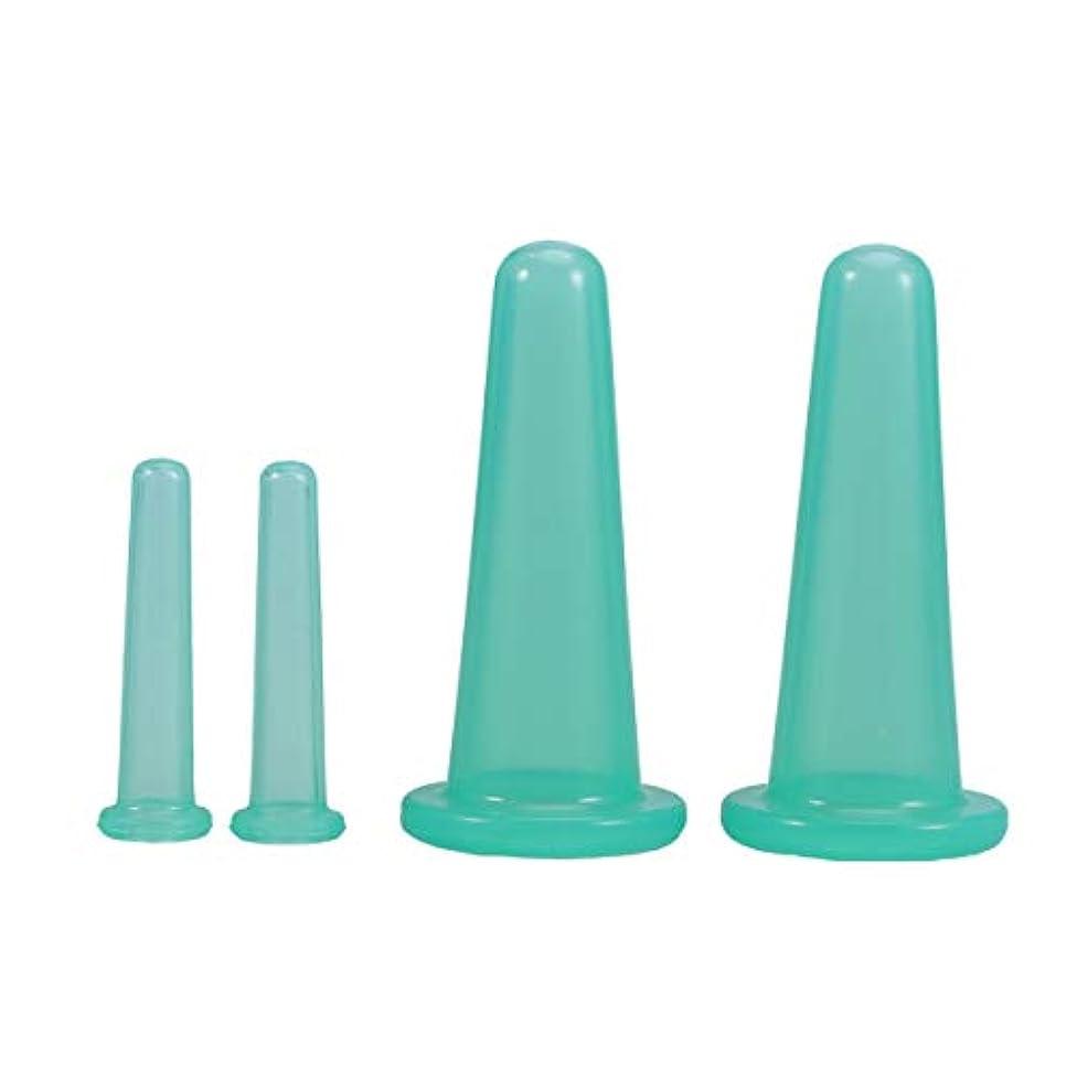 HEALLILY 4ピースシリコンカッピングカップマッサージ療法カッピングセットボディフェイシャルアンチセルライトカップ(グリーン)