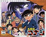 名探偵コナン 2006年度 カレンダー