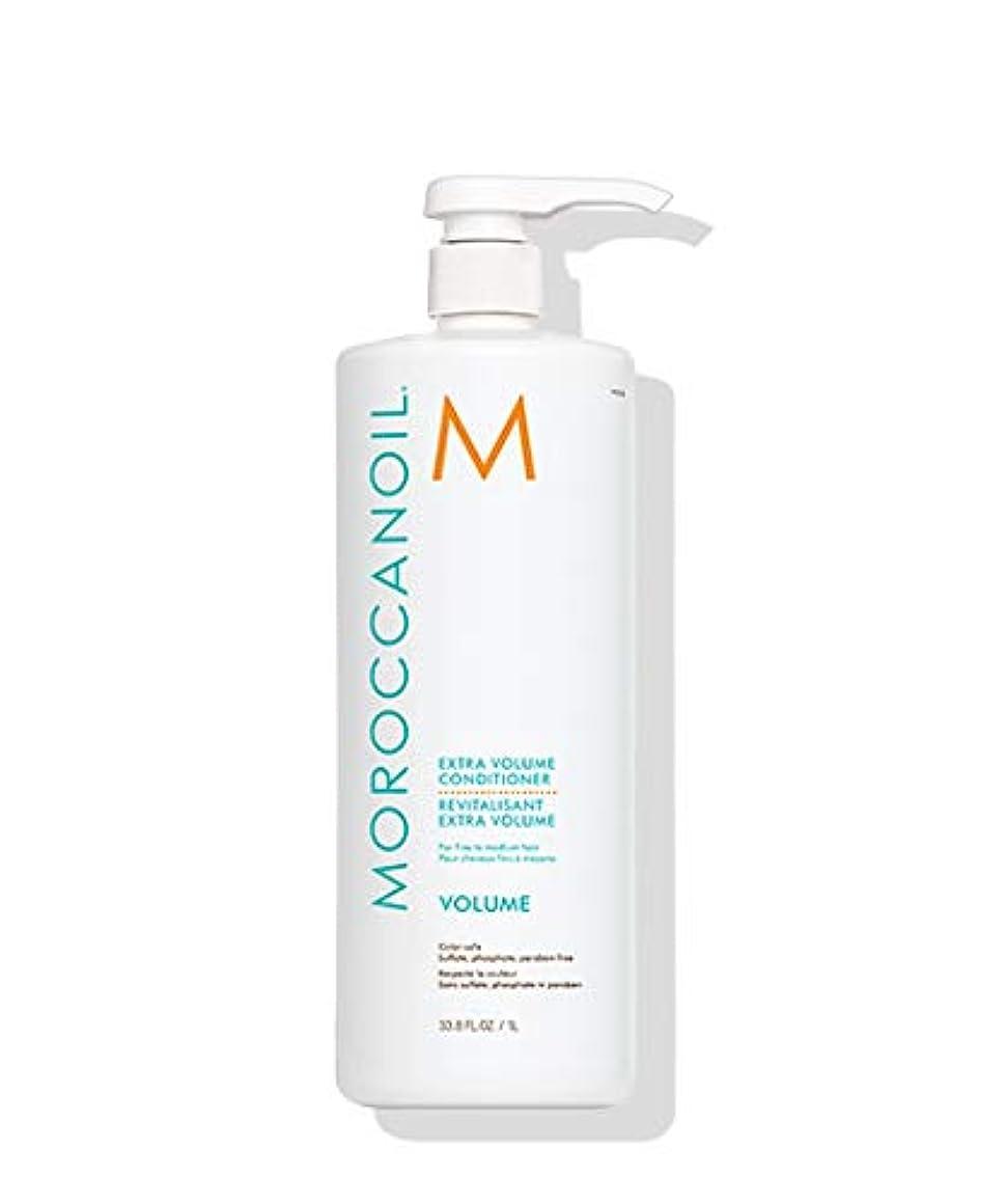 望まない二年生やさしいモロッカンオイル(MOROCCANOIL) モロッカンオイル エクストラ ボリューム コンディショナー 1000ml/33.8oz[並行輸入品]