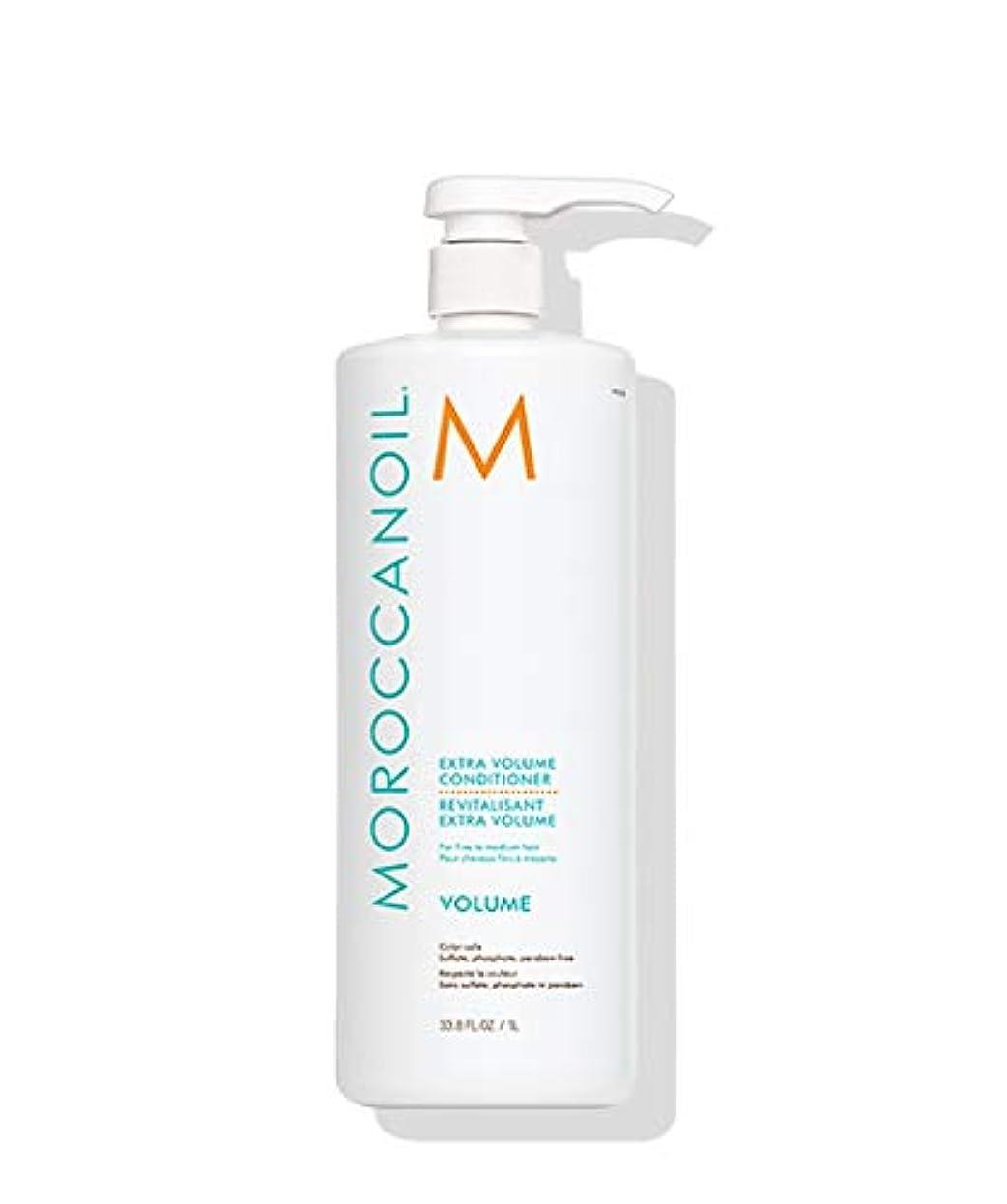 モロッカンオイル(MOROCCANOIL) モロッカンオイル エクストラ ボリューム コンディショナー 1000ml/33.8oz[並行輸入品]