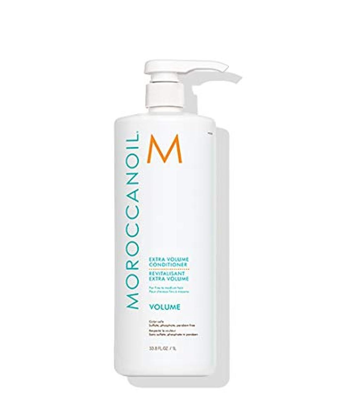 不正激怒持っているモロッカンオイル(MOROCCANOIL) モロッカンオイル エクストラ ボリューム コンディショナー 1000ml/33.8oz[並行輸入品]