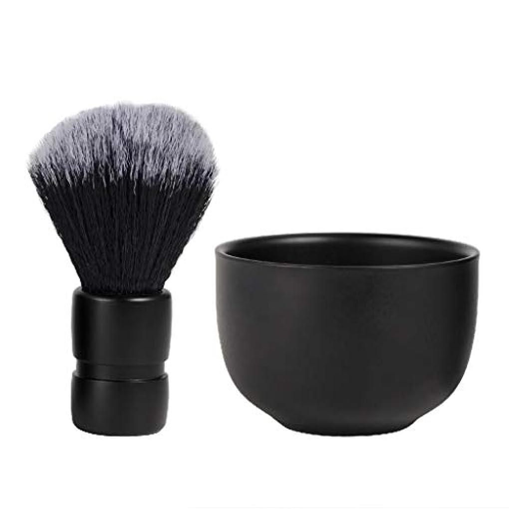 顕現実質的キャビンP Prettyia ひげブラシ シェービング シェービング マグ ボウル カップ メンズ 理容 洗顔 髭剃り 泡立ち 贈り物