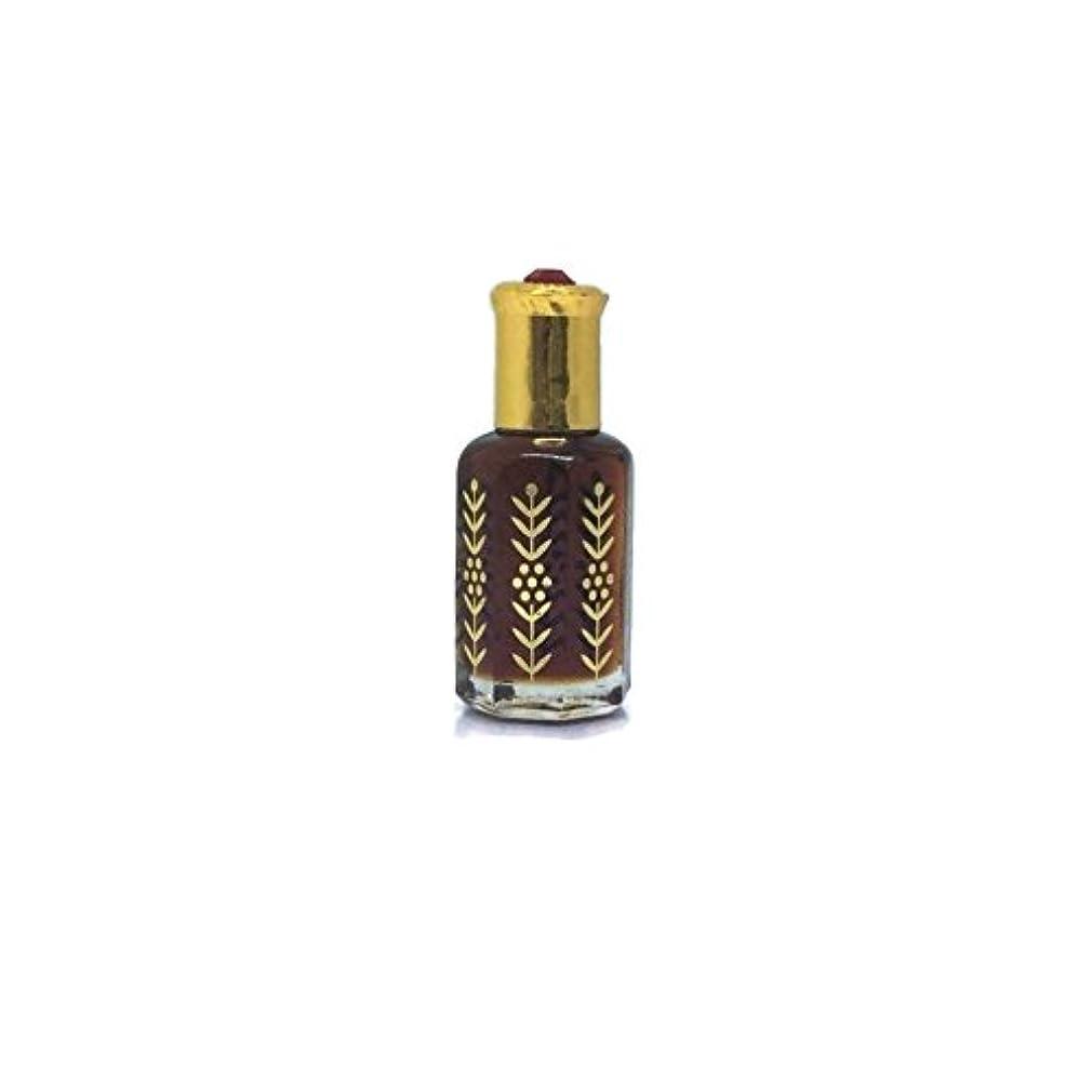 一致する裂け目形成カンボジアsayufee純正Cambodian /タイAgarwood Pure Oudh Rare Perfume Amira 3 ml ブラウン 6