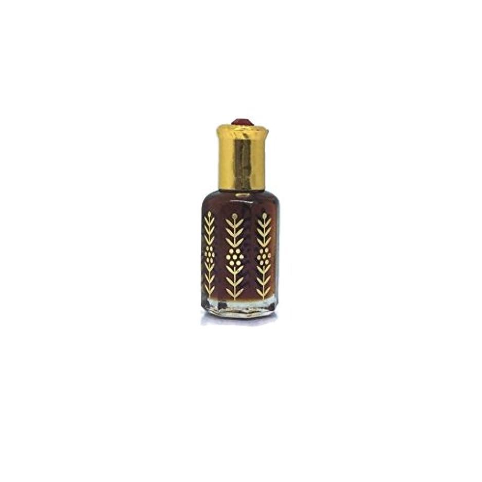 八百屋チャート中でカンボジアsayufee純正Cambodian /タイAgarwood Pure Oudh Rare Perfume Amira 3 ml ブラウン 6