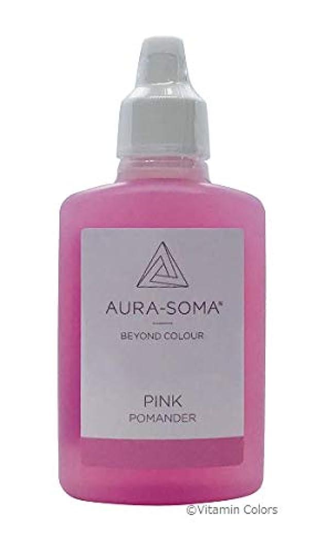 何か多様体突き刺すオーラソーマ ポマンダー ピンク/25ml Aurasoma