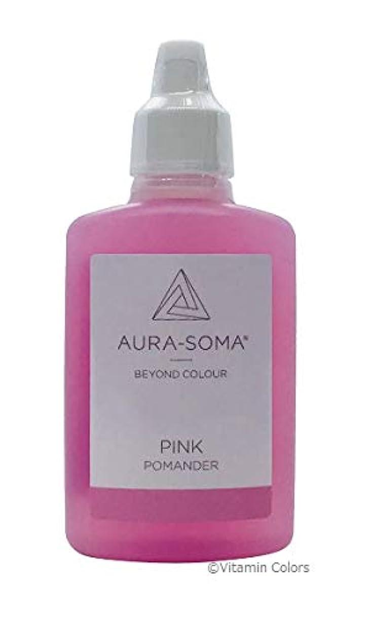 肺炎応じるあまりにもオーラソーマ ポマンダー ピンク/25ml Aurasoma