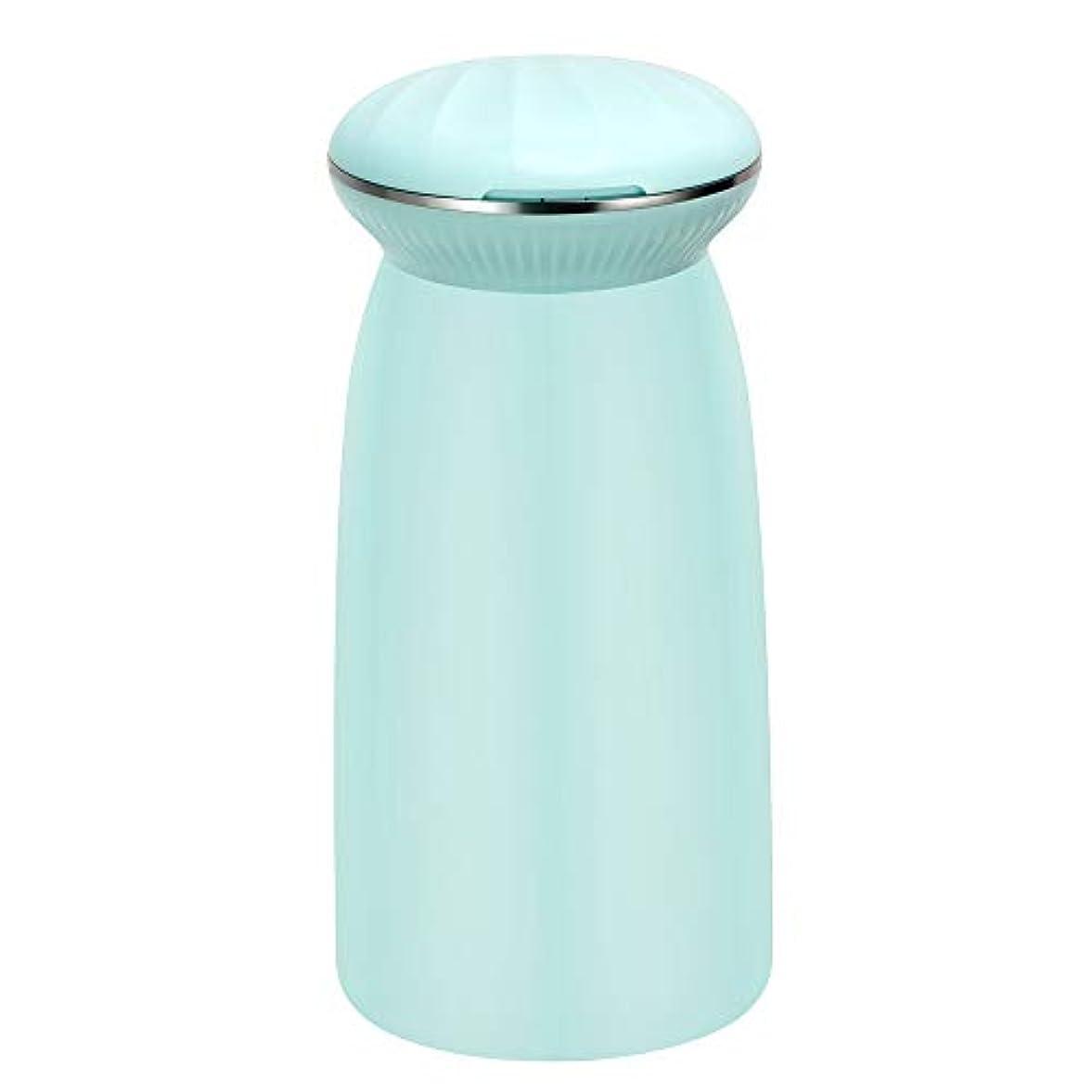 魔女母性落ちた涼しい空気加湿器 - 300ミリリットルスパミストメーカー水フレッシュエアーマシンポータブル超音波加湿器,Blue