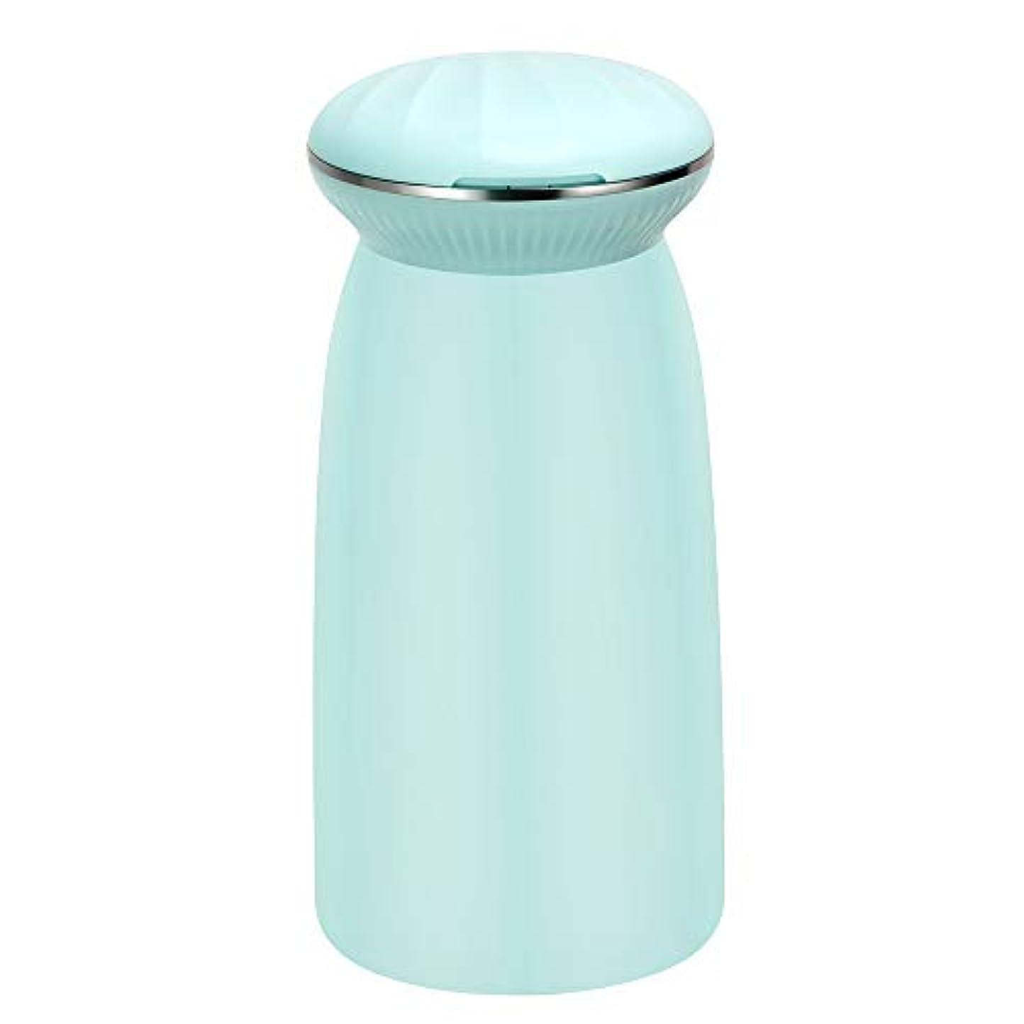 感性委員長震え涼しい空気加湿器 - 300ミリリットルスパミストメーカー水フレッシュエアーマシンポータブル超音波加湿器,Blue
